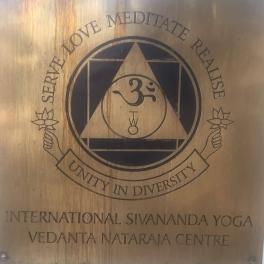 International Sivananda Yoga vedanta nataraja center logo